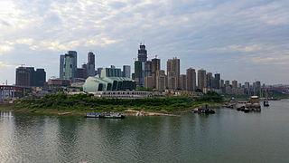 Jiangbei District, Chongqing District in Chongqing, Peoples Republic of China