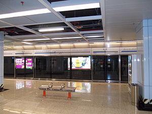 Jiazhoulu Station - Image: Chongqing Rail Transit Jiazhoulu
