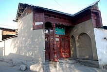 Eingang Zu Einer Moschee In Der Südlichen Ortsmitte.