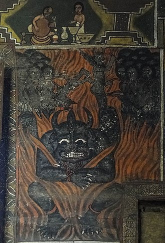 Hell - Painting representing hell in the Church of Debra Berhan Selassie, Gondar, Ethiopia