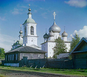 Belozersk - Belozersk Assumption Cathedral in 1909