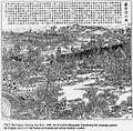 Clearing Xun River.jpg
