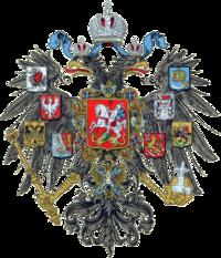 Marina A. Ivanov 200px-CoA_Russian_Empire