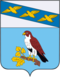 Coat of Arms of Khomutovsky rayon (Kursk oblast).png
