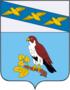 Герб Хомутовского района