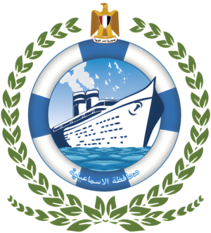 Ismailia Governorate - Image: Coat of arms of Ismailia Govenorate
