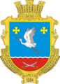 Coat of arms of Markushi (Berdychiv).png