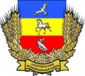 Coat of arms of Uryupinsky district 2006 (official).png