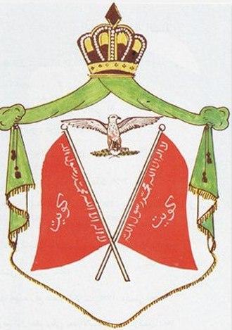 Emblem of Kuwait - Image: Coat of arms of kuwait 1940 1956