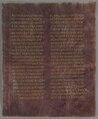 Codex Aureus (A 135) p053.tif