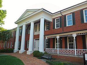 LaGrange College - Smith Hall
