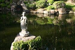 Los colomos wikipedia la enciclopedia libre for Parque japones precio de entrada