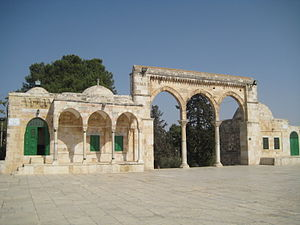 Ridwan dynasty - The khalwa of Ahmad ibn Ridwan on the Temple Mount in Jerusalem