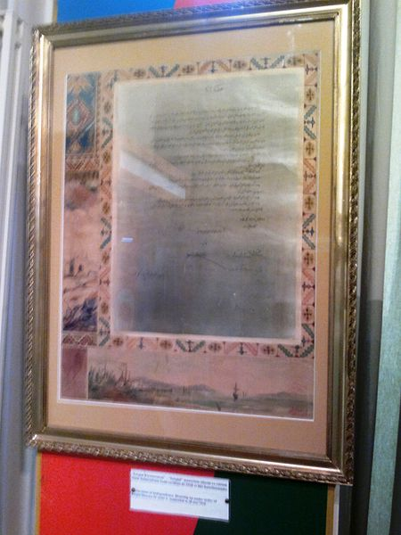 Файл:Composition «Declaration of Independence» in Museum of the History of Azerbaijan 2.jpg