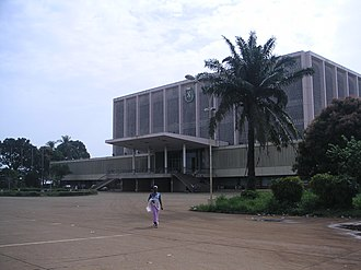 National Assembly (Guinea) - Image: Conakry palaisdupeuple