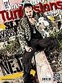 Couv-Tunivisions Novembre 2013.jpg