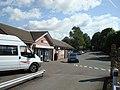 Crayford Railway Station - geograph.org.uk - 1424676.jpg