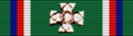 Cross of Merit of the Minister of Defence of the Czech Republic.png