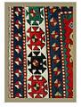 Crosses Fragment of Armenian Carpet.jpg
