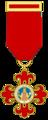 Cruz de la Orden Civil de Alfonso X el Sabio.png