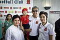 Crystal Football Club - Flickr - Abhisit Vejjajiva.jpg