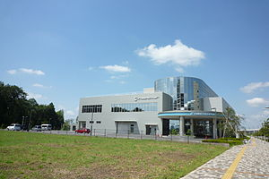 Yoshiyuki Sankai - Cyberdyne headquarters