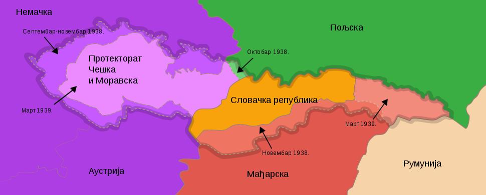 Czechoslovakia 1939 sr