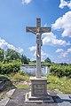 D-6-74-159-11 Friedhofskreuz.jpg
