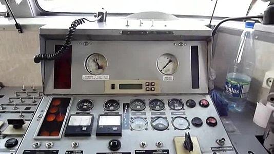 Локомотивностационарная радиостанция РВС1