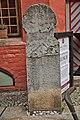 DSC02981.jpeg - Stralsund Beischlagstein (49158764902).jpg