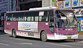 Daewon Express Daewoo BH120F RC II Motorcoach.jpg