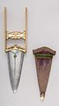 Dagger (Katar) with Sheath and Blade MET 27.71.3abc 004may2014.jpg