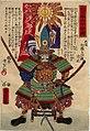 Dai Nihon Rokujūyoshō, Higo Katō Kazuenokami Kiyomasa by Yoshitora.jpg