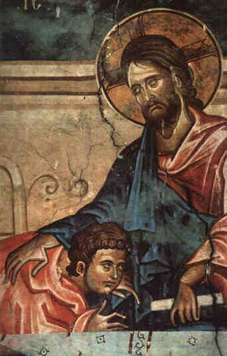Ubisi - Image: Damiane. Jesus Christ and St. John the Apostle