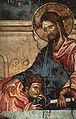 Damiane. Jesus Christ and St. John the Apostle..jpg
