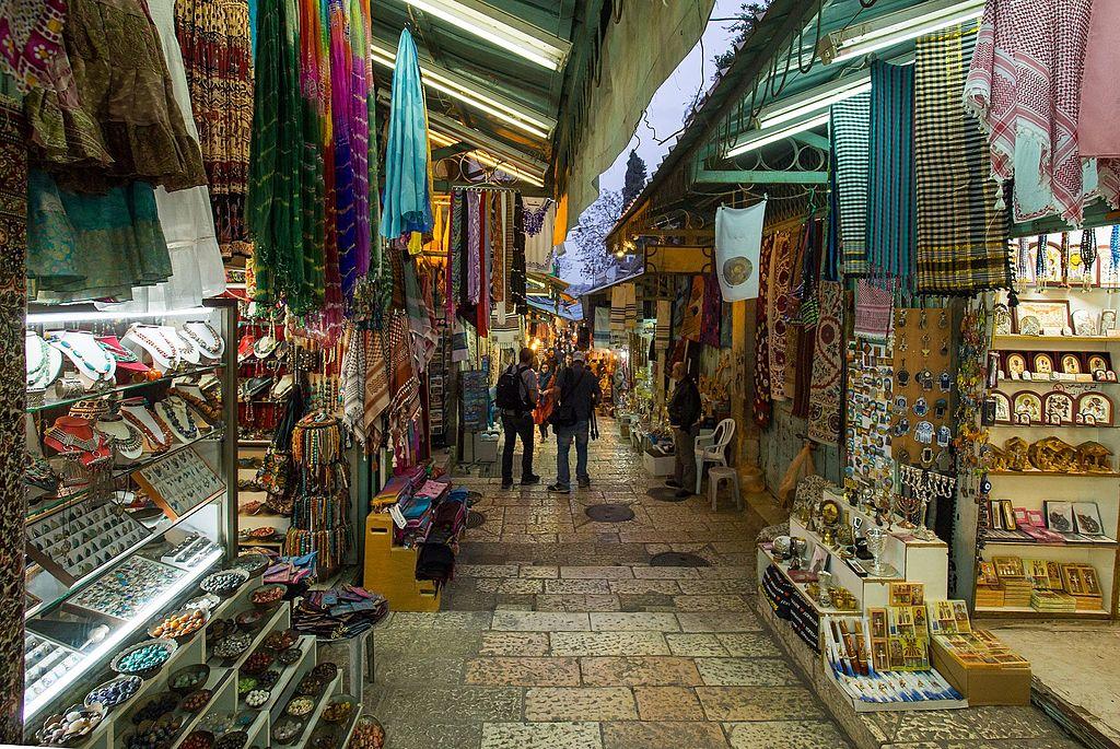 Old City Souk, Jerusalem