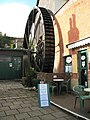 Dawlish, The Strand Mill - geograph.org.uk - 1564065.jpg