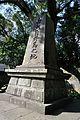 Deathplace of SAIGO Takamori.JPG