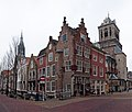 Delft, Holland - panoramio.jpg