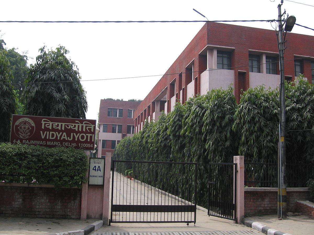 Vidyajyoti College of Theology - Wikipedia