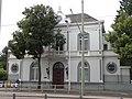 Den Haag - Alexanderstraat 26.jpg