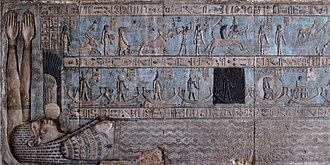 Hellenistic astrology - Ptolemaic Egyptian constellations at Dendera