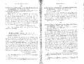 Deutsche PrivatBriefe Mittelalter V1 159.png