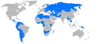 Pays Emergent Wikipedia