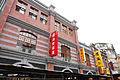 Dihua Street MiNe-5DII 103-2652UG (8410559716).jpg