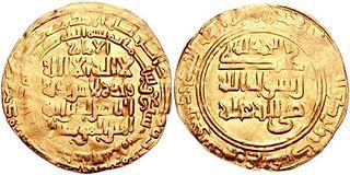 Al-Nasir Abbasid caliph