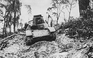 Japanese Eighth Area Army - Image: Disabled Japanese tank at Biak