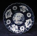 Dish MET SF1995 268 12.jpg