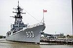 Display ship Barry (6932477764).jpg