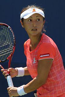 Misaki Doi Japanese tennis player